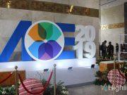 event pameran apkasi otonomi expo jakarta potensi daerah produk lokal indonesia asosiasi pemerintah kabupaten promosi bazaar