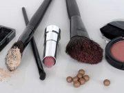 berita siaran pers release pameran bazaar industri produsen produk kosmetik kecantikan makeup obat jamu tradisional potensi pasar mancanegara global
