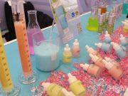 Cara membuat produk kosmetik dengan label sendiri