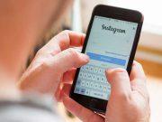 Strategi pemasaran digital lewat Instagram paling efektif untuk meningkatkan omset penjualan online