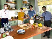 PT Ajinomoto Indonesia memperkenalkan Isyana Sarasvati sebagai brand ambassador