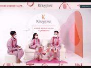 Kérastase brand haircare meluncurkan rangkaian inovatif produk perawatan rambut GENESIS
