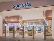 Social Bella (Sociolla) mencatatkan peningkatan transaksi produk kosmetik sebesar 50%