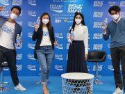 POCARI SWEAT resmi mengumumkan digelarnya BINTANG SMA 2021
